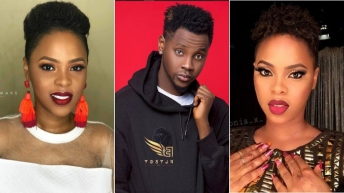 who is kiss daniel dating now